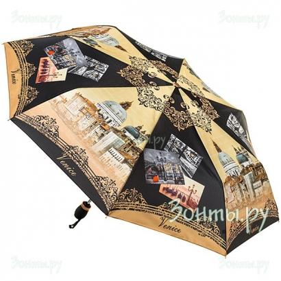 Женский зонт Три слона 101-45 (коллекция фото  )