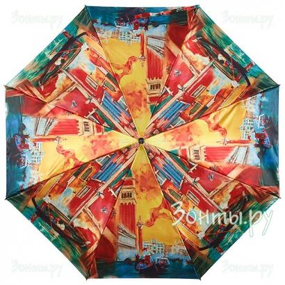 Женский зонт Zest 23744-19 ( Фото Сатин )