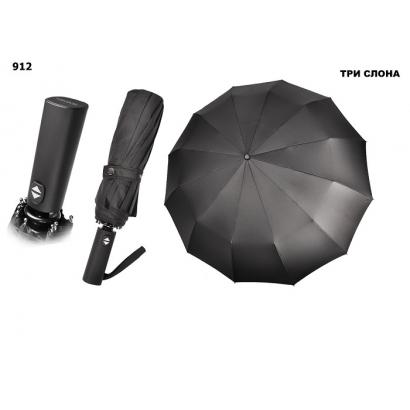 Мужской зонт Три слона 912 ( 12 спиц )