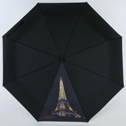 Женский зонт Nex 33941-4